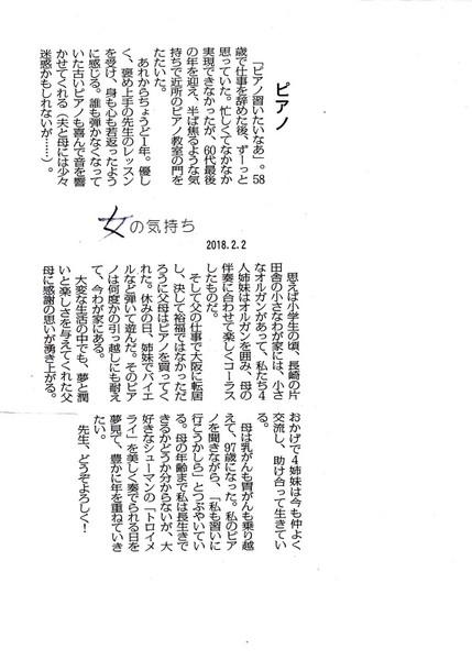 Newspaper_0002